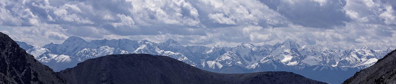 cropped-Kirgistan_463.jpg